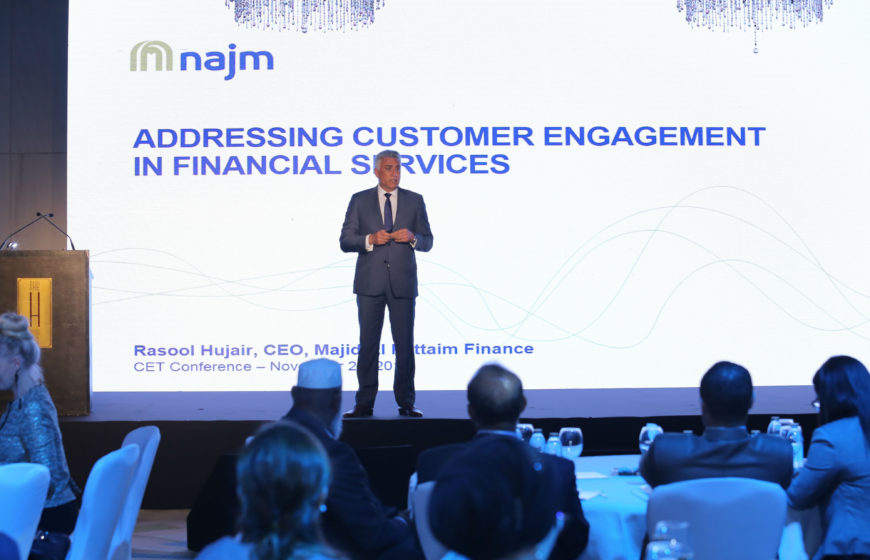 Addressing Customer Engagement in Financial Services